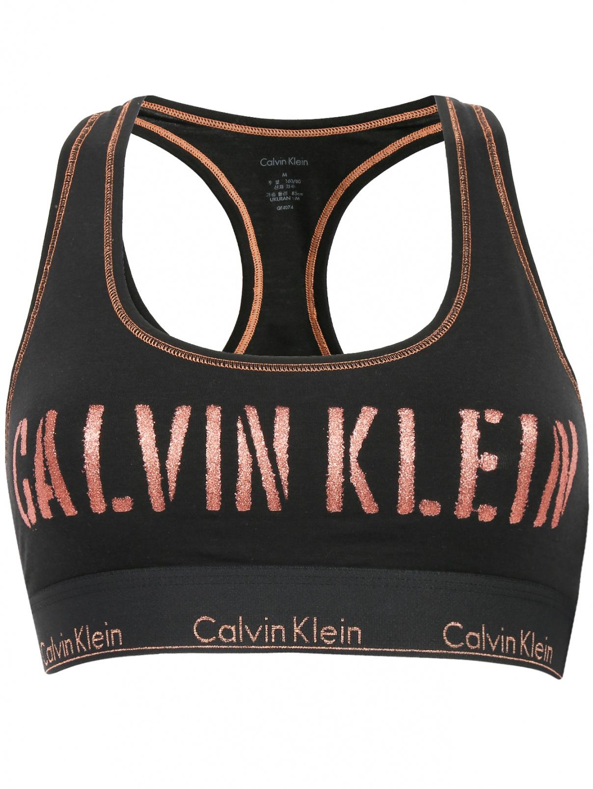 Кроп-топ с узором и контрастной отделкой Calvin Klein Jeans  –  Общий вид
