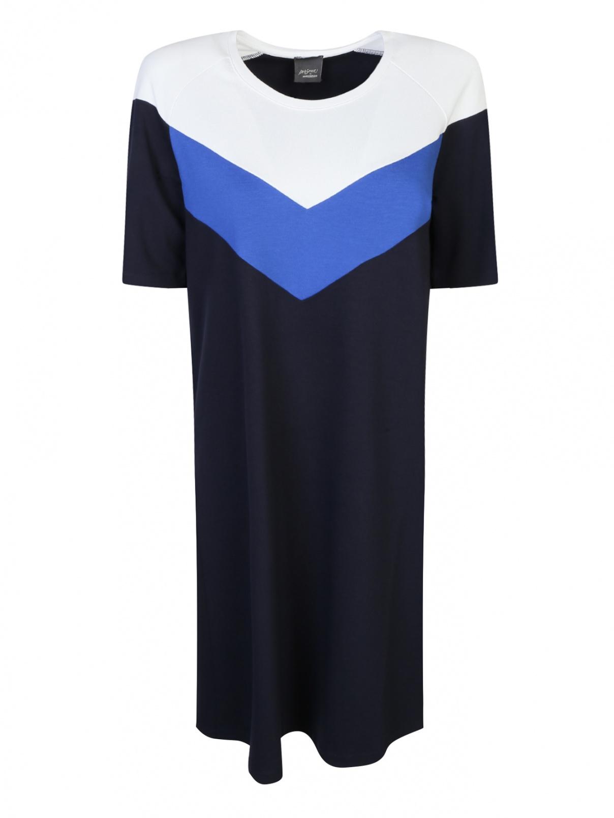 Трикотажное платье с контрастной отделкой Persona by Marina Rinaldi  –  Общий вид