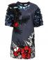 Платье с декором Aquilano Rimondi  –  Общий вид