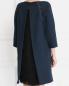 Платье-мини свободного кроя с контрастной отделкой Paul&Joe Sister  –  Модель Верх-Низ1