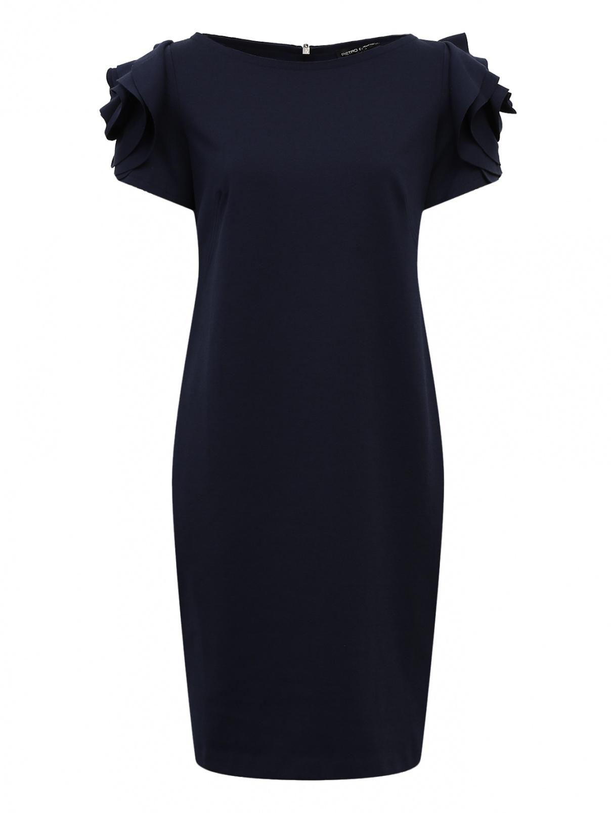 Платье-футляр с декорированными рукавами Pietro Brunelli  –  Общий вид