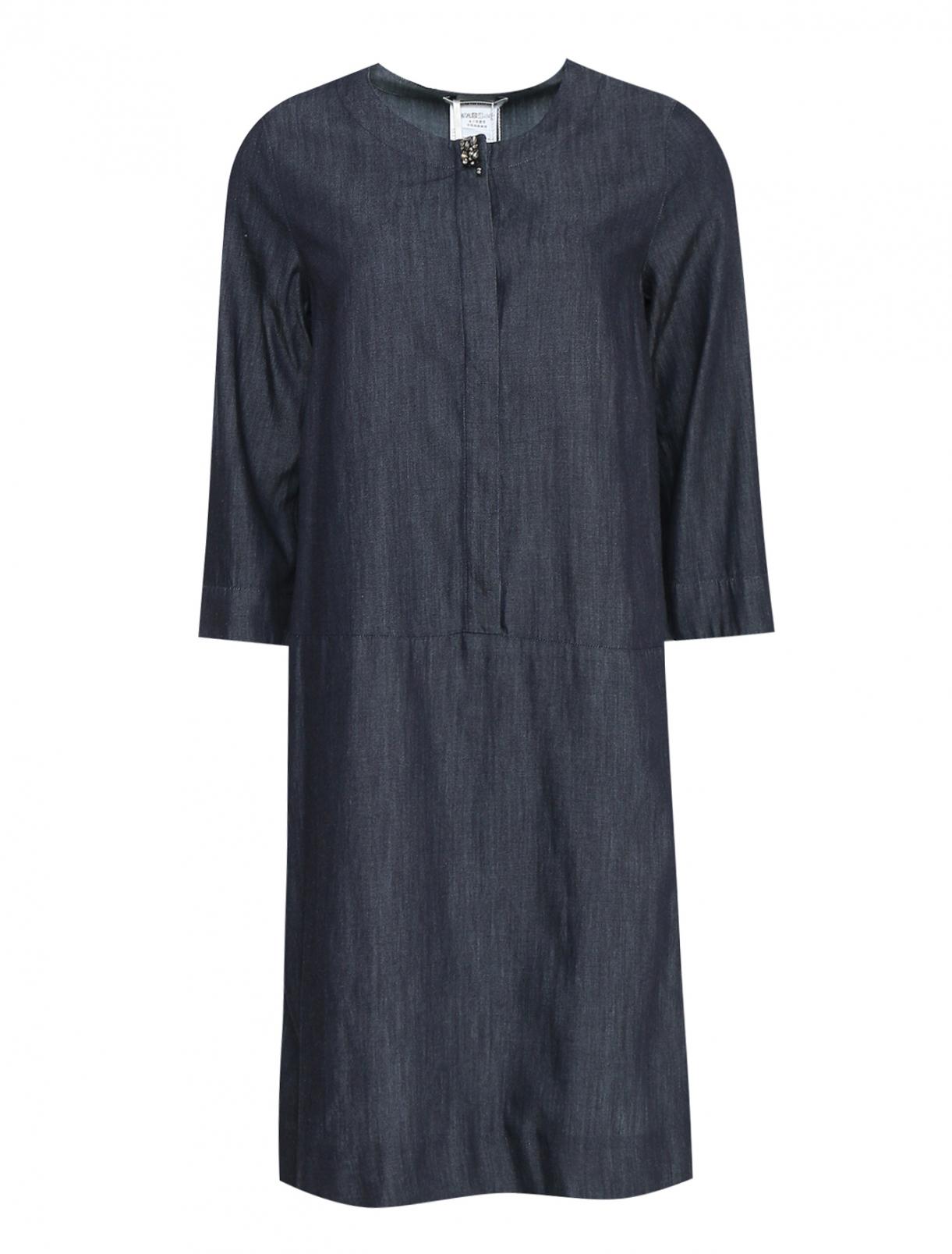 Платье из денима прямого силуэта Max Mara  –  Общий вид