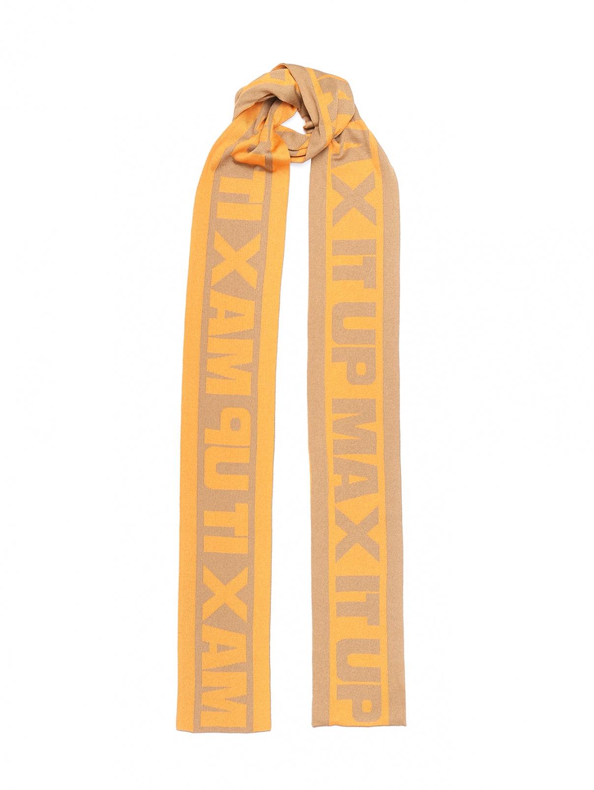 Трикотажный шарф с узором Max&Co  –  Общий вид  – Цвет:  Оранжевый